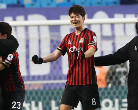 [Newsmaker] Football star Ki Sung-yueng files damage claim against accusers
