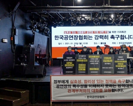 Music returns to live clubs in Hongdae