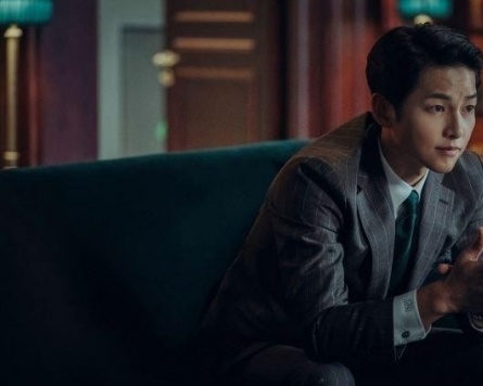 S. Korean series 'Vincenzo' to remove controversial ad scene from overseas streaming services