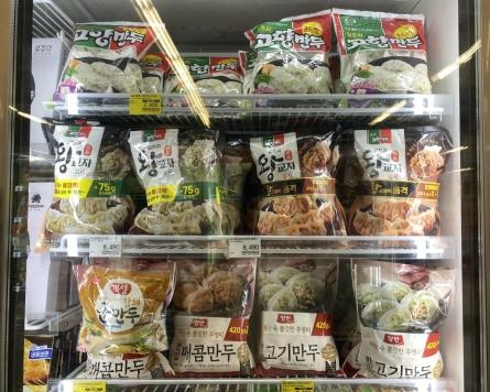 [Weekender] New era opens for frozen mandu