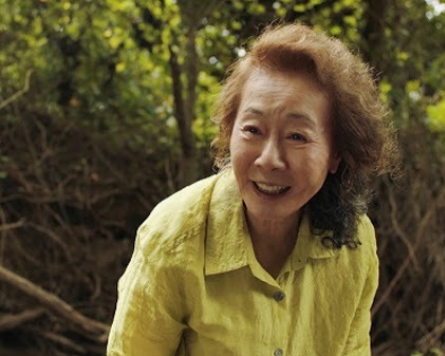 [Newsmaker] S. Korean Youn Yuh-jung wins SAG Award for supporting role in 'Minari'
