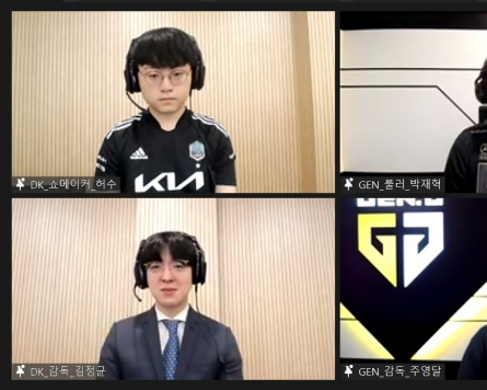 DWG Kia and Gen.G Esports to battle for LCK Spring title