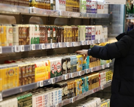 Liquor firms fare badly in 2020 on pandemic fallout