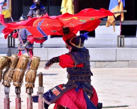 [Eye Plus] Ancient martial arts resurrected