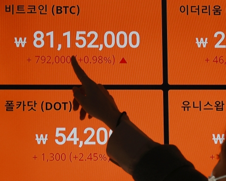 [Newsmaker] Cryptocurrency turnover in S. Korea doubles over past month
