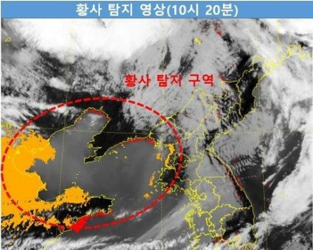 Yellow dust storm from China, Mongolia heading towards Korea