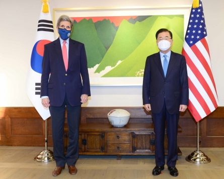 FM Chung, US envoy hold dinner talks on climate change cooperation