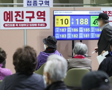 S. Korea to start vaccinations of care workers, airline crews