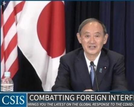 N. Korea slams Japan despite Suga's willingness to meet leader Kim
