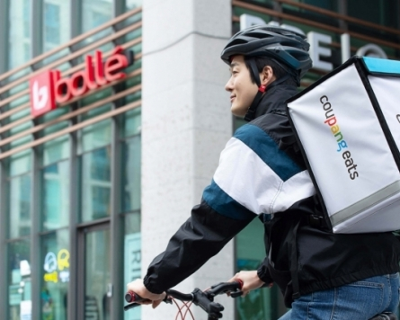 After Coupang Eats' success, other food delivery apps rush to speed up delivery
