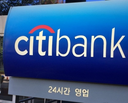 What will Citibank's consumer banking exit strategy be?