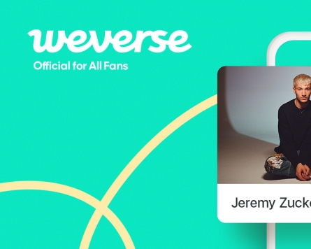 Weverse expands further with addition of Jeremy Zucker
