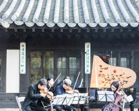 Chamber music to celebrate Beethoven's belated birthday