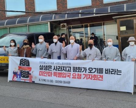 Korean Buddhist monks denied special entry permit to Myanmar