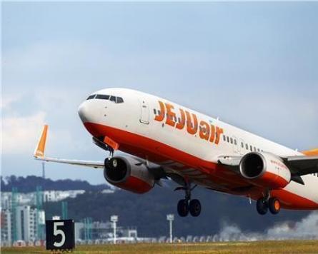 Jeju Air to resume flights to Saipan next month