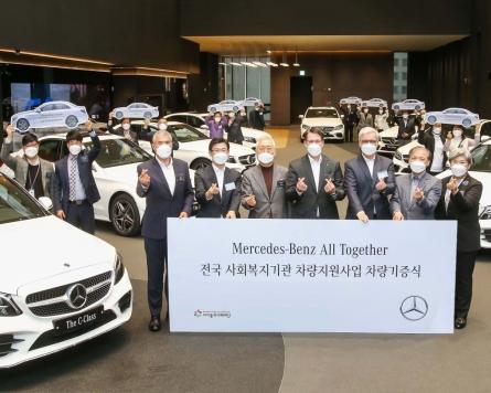 [Advertorial] Mercedes-Benz Korea stands as major donator among imported car brands