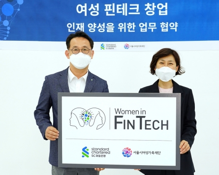 SC Bank Korea to run incubator program for women-led fintech startups