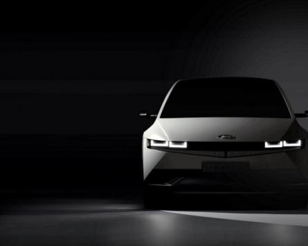 Hyundai Ioniq 5 buyers face lack of subsidies