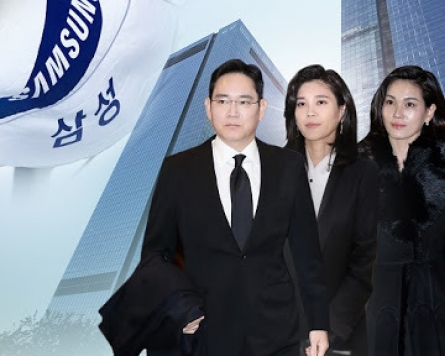 Samsung family to get massive credit loans for inheritance tax payment