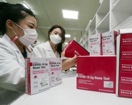 [Photo News] Korea to roll out coronavirus self-test kits at pharmacies