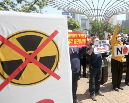 [Photo News] South Korean civic groups' strong petition against Japan's Fukushima water release