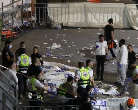 [Newsmaker] At least 44 killed in Israel pilgrimage stampede: rescue services, hospital