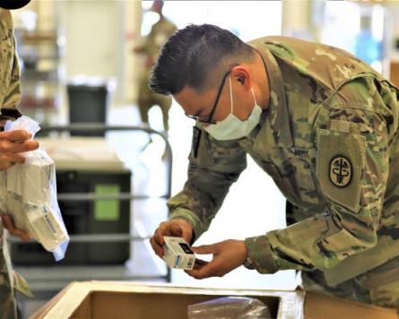 KATUSA soldier tests positive for virus after J&J vaccine shot