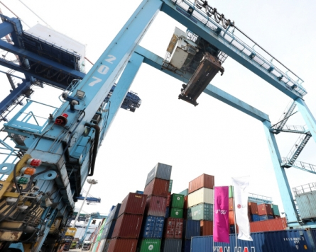 LG U+ to launch 5G-based solutions for local seaports