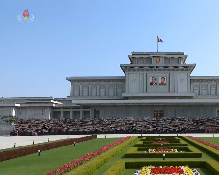 Pyongyang slams Washington, Seoul after US completes NK policy review