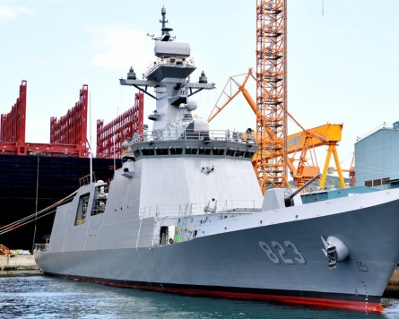 S. Korea launches new frigate with improved anti-submarine capabilities