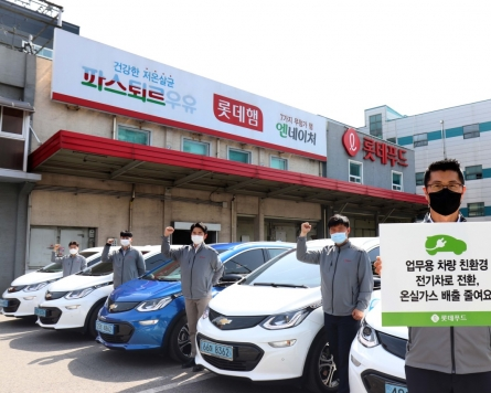 Lotte Foods to switch to EVs for sales activities