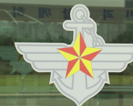 Military closely monitoring NK activities, no unusual signs yet: JCS