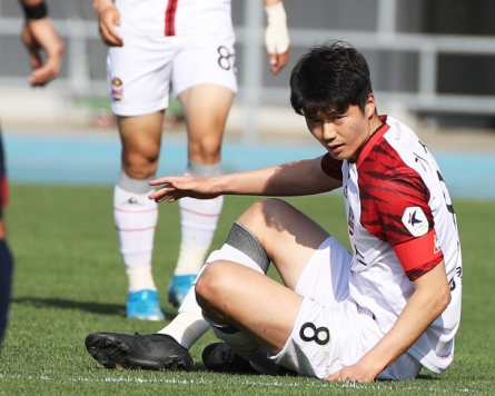 [Newsmaker] Football star Ki Sung-yueng grilled over suspected land speculation case