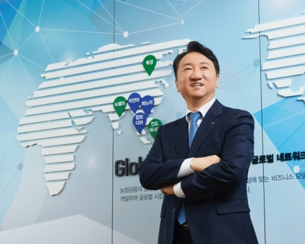 [Top Bankers] NH NongHyup speeds up global expansion under new CEO