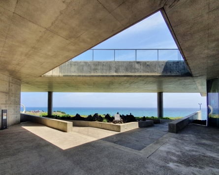[Art on Jeju Island] Architectural charms of Jeju Island