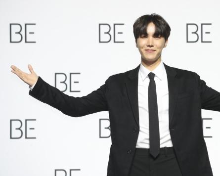 BTS' J-hope donates W100m for children in Africa