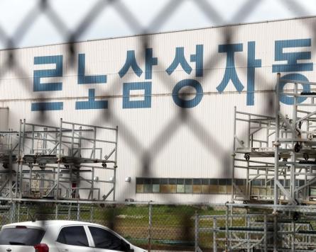 Renault Samsung shuts down plant amid labor strike