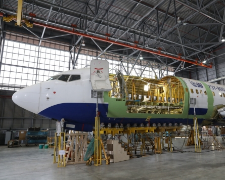 Incheon Airport signs deal with Israel Aerospace Industries to build aircraft conversion center