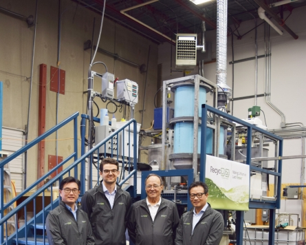 [Herald Interview] American Manganese on lookout for opportunities in Korea