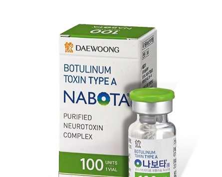 US trade court lifts import ban on Daewoong's Nabota