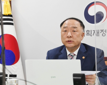 S. Korea to expand loan program for developing nations with ADB