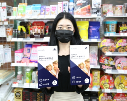 COVID-19 self-test kits to hit local convenience stores shelves