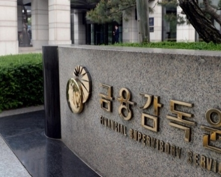 FSS slaps penalty on 19 firms for violation of internal audit reporting
