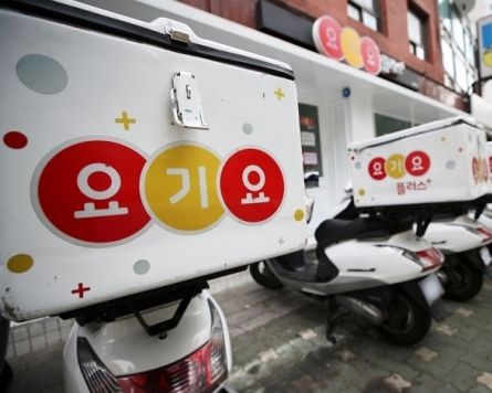 Acquisition race for S. Korea's second largest food delivery platform begins