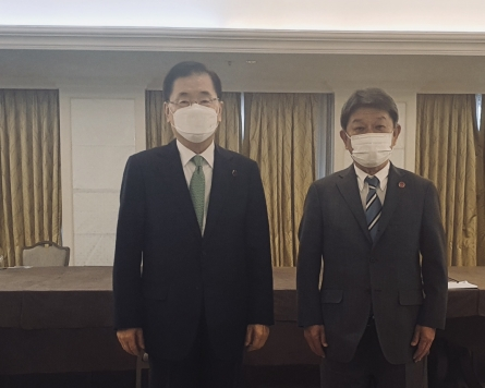 Top Seoul, Tokyo envoys hold talks after yearlong standoff