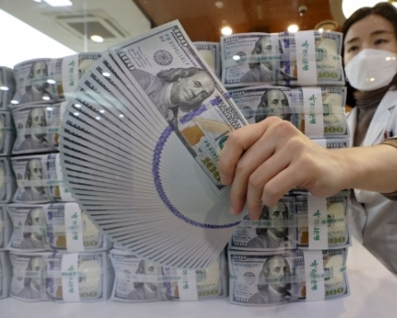 S. Korea's FX reserves hit fresh record high in April on weaker dollar
