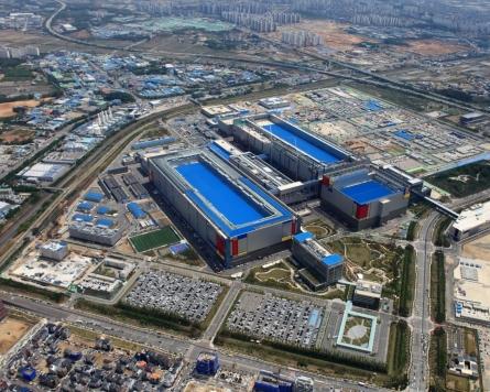 Samsung to recapture top spot in Q2 chip sales: report