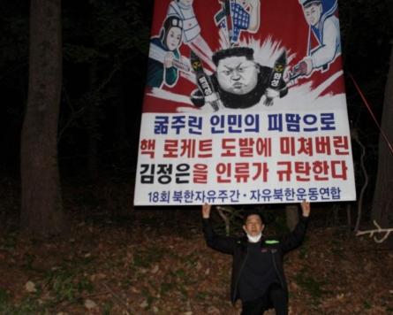 Police conduct raid over anti-NK leafleting