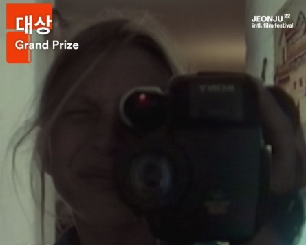 Argentinian doc wins grand prize in Jeonju film fest international section