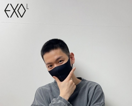 [Today's K-pop] EXO's Baekhyun starts military service